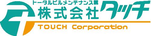 株式会社タッチ